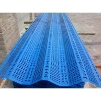 anti wind and dust mesh