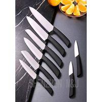 Ceramic Knife (Gastronomy) thumbnail image
