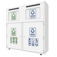 Smart solar trash bin design service from Chinese product research and development company