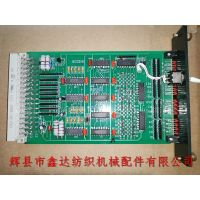 Circuit board of projectile loom WAL13M textile electric control board thumbnail image