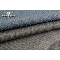 Flame Retardant home textile fabric FR-0153/FR-0154