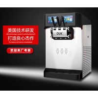 DUK newly designed high capacity soft serve ice cream machine countertop 2+1 mixed flavors