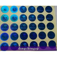 adhesive hologram security sticker,supply all kinds of adhesive hologram security seal sticker
