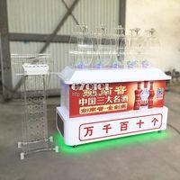 Customized 5P350 lottery machine multi-cylinder