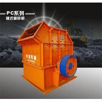 competitve Hammer Crusher coal stone crushing machine manufacturer with 50years' profession thumbnail image