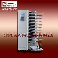 Aluntec AL1000 Collating Machine thumbnail image
