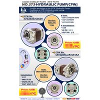 Cosmic Forklift Parts New Parts NO.373-Hydraulic pump [CPW]