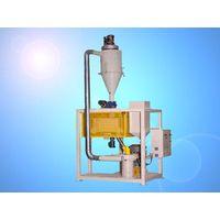 Full Automatic Plastic Pulverizer thumbnail image