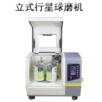 Best Price High Energy Grinder Machine Small Planetary Ball Mill For Lab thumbnail image