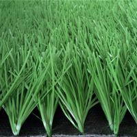 Cheap Price Artificial Grass Carpet Floor Carpet For Football Field thumbnail image