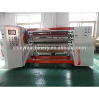 The newest Manufacturer  andrewinding machine china suppier thumbnail image