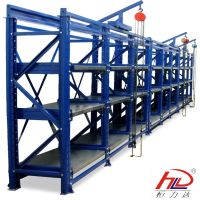 Heavy Load Mould Rack