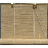 bamboo woven curtain final thumbnail image
