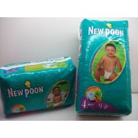 Top sell baby diaper