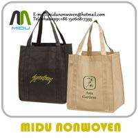 70gsm non woven shopping bag sweing pattern pp handle bags spunbond package