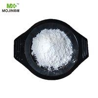 China Manufacturer CAS 471-34-1 Calcium carbonate Price thumbnail image