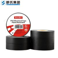 PVC Electrical insulated tape meet UL 510