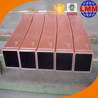 lmm copper mould tubes