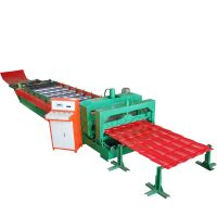 Glazed Roof Tile Board Forming Machine thumbnail image