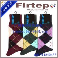 Men argyle designed sock fashion dress cotton socks