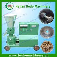 CE wood pellet machine for sale thumbnail image
