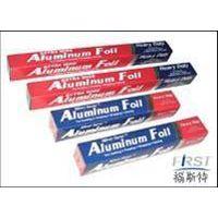 aluminum foil to keep fresh thumbnail image