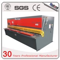 Hydraulic swing beam steel sheet cutter