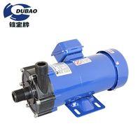 Magnetic centrifugal pumps small circulating water pump portable mini magnetic drive pump thumbnail image