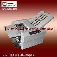 AL-42F table paper folding machine / paper folder thumbnail image
