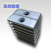 Korea customized size and shape NdFeB magnet rear earth Neodymium