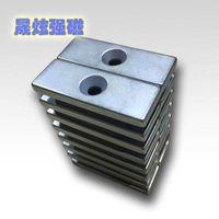 Korea customized size and shape NdFeB magnet rear earth Neodymium