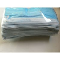 3 Ply Non Woven Surgical Disposable Face Mask, Medical Face Mask thumbnail image
