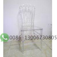 plastic clear crown chair