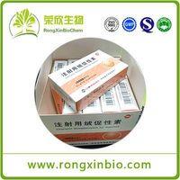 HCG (Human Chorionic Gonadotropin ) 5000iu thumbnail image
