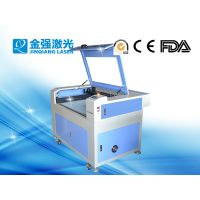 CO2 laser engraving&cutting machine