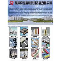 10-75um polyester film