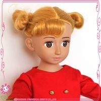 New product 18 Inch doll kids toy