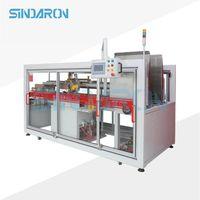 High-speed Carton Erector GPK-40H50