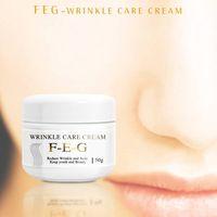 2014 New functional FEG Wrinkle Care Cream/Beauty Care Serum thumbnail image