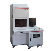 diode end-pumped green laser marking machine thumbnail image
