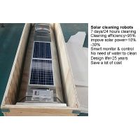 solar cleaning robot thumbnail image