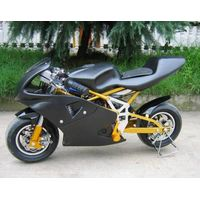 new gp3 water cooled minimoto