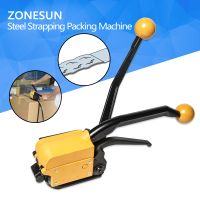 ZONESUN A333 Manual Seallesspp Steel Straing Packing Tool,Steel Strapping Bander