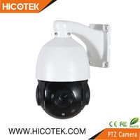 HICOTEK PTZ High Speed Dome Camera