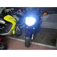 HID Conversion Kits for Motorcycle