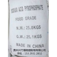 Sodium Acid Pyrophosphate food grade