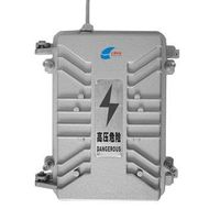 GSM network power equipment anti-theft alarm system thumbnail image