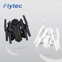 Flytec T5 foldable FPV 2.4G 4CH rc drone with 0.3MP/2MP wifi camera
