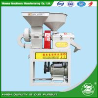 WANMA8005 Gold Supplier Small Rice Machine thumbnail image