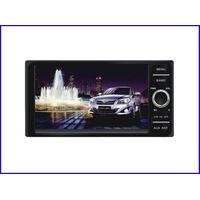 Universal car entertainment MP5 with BT/Radio/TV/GPS